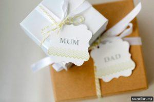 подарки родителям