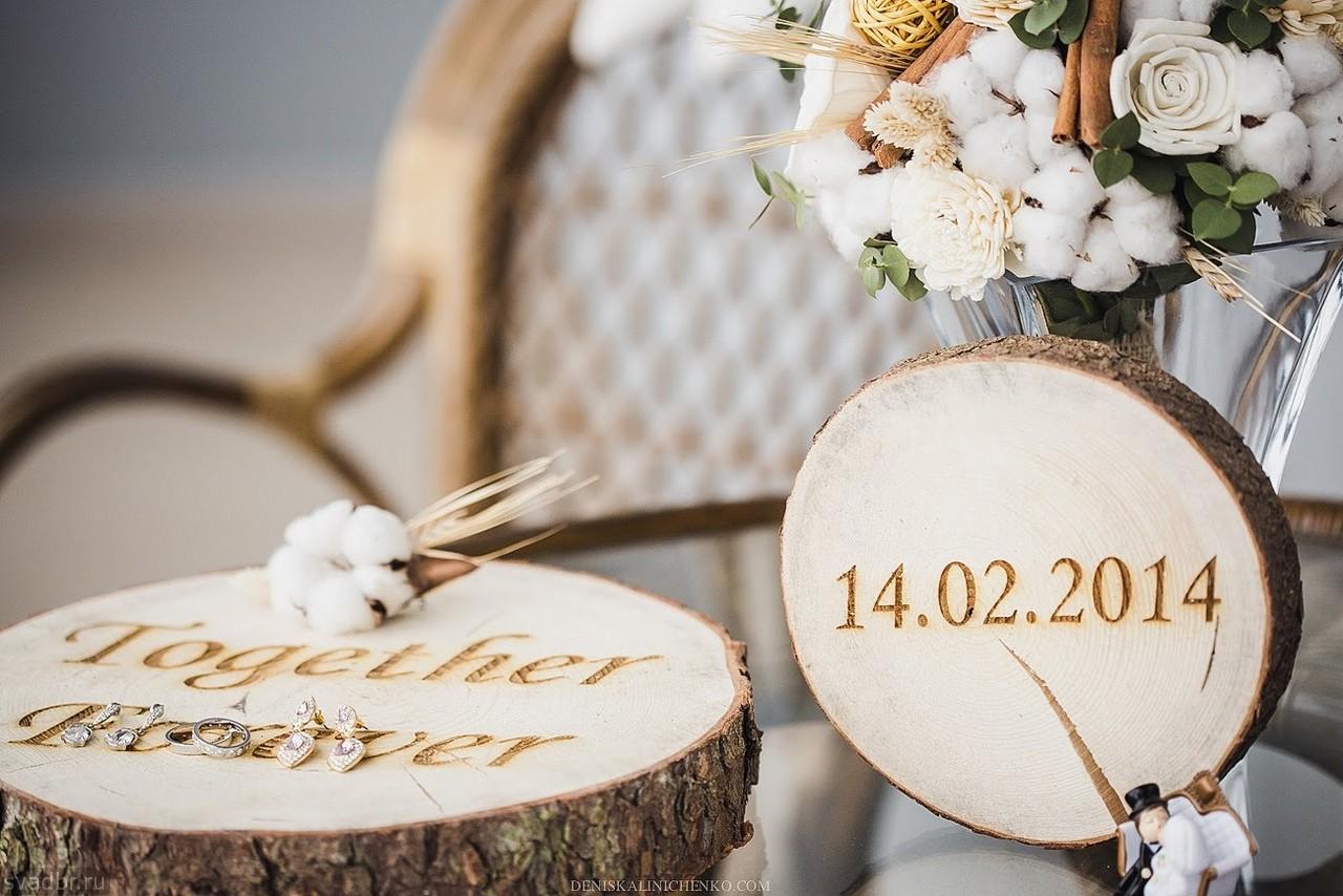 115 - Свадебные фото