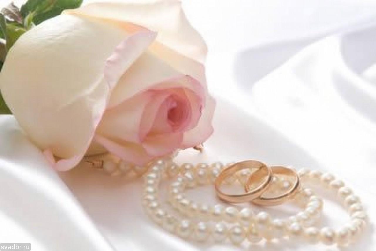 128 - Свадебные фото