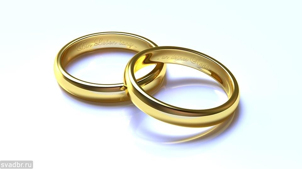 198 - Свадебные фото