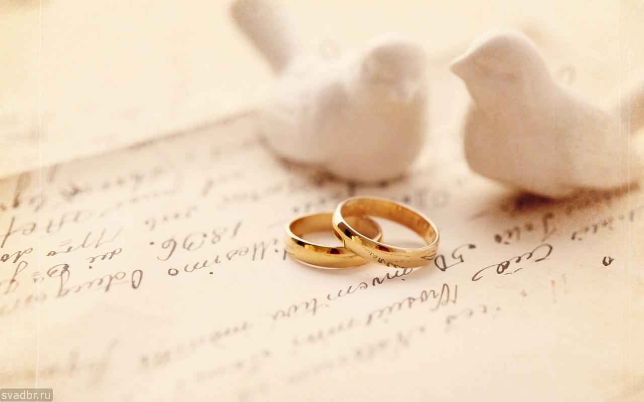 20 - Свадебные фото