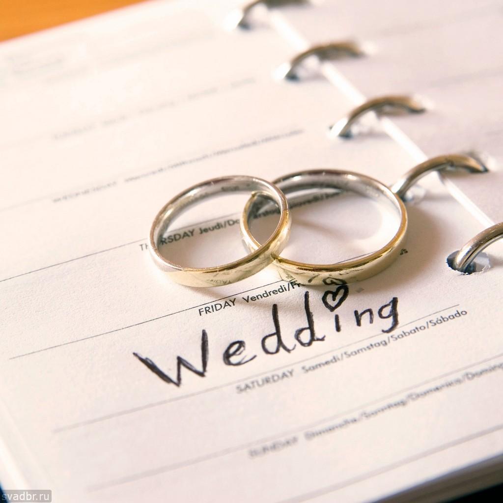 34 - Свадебные фото