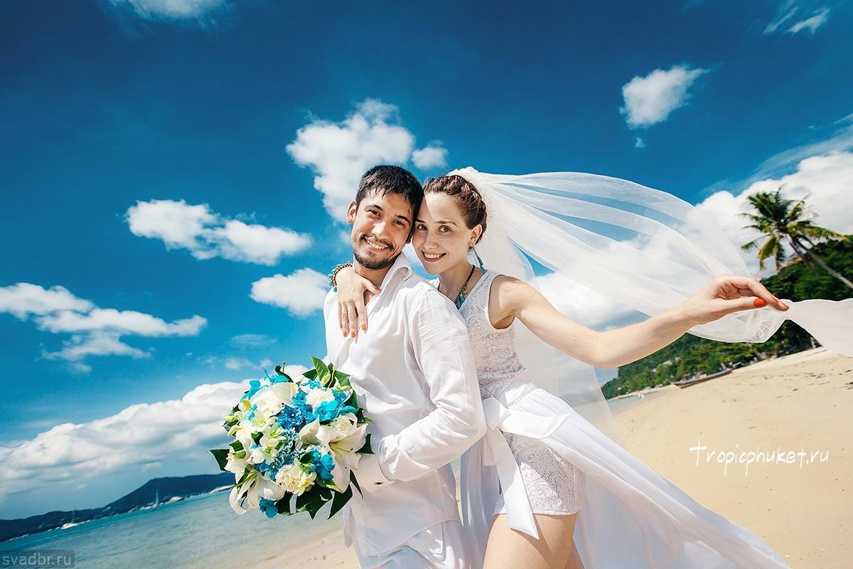 68 - Свадебные фото