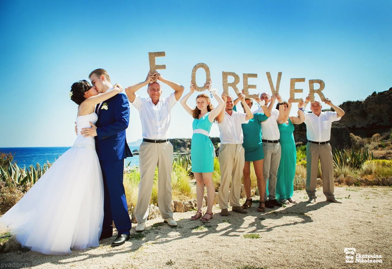 89 - Свадебные фото