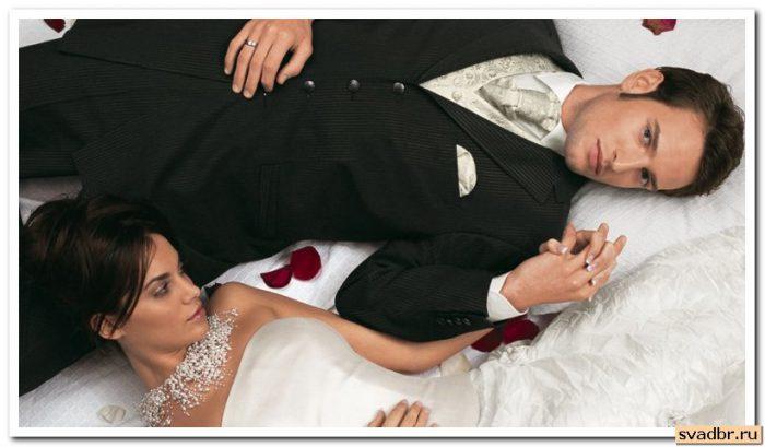 1582986613 32 p svadebnie nochi 67 - Свадьба своими руками - Свадебные ночи - идеи для свадьбы, 47 фото