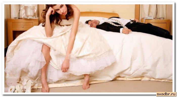 1582986643 4 p svadebnie nochi 8 - Свадьба своими руками - Свадебные ночи - идеи для свадьбы, 47 фото