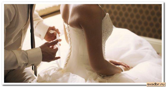 1582986646 38 p svadebnie nochi 89 - Свадьба своими руками - Свадебные ночи - идеи для свадьбы, 47 фото