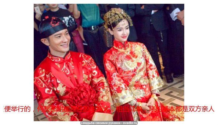 unnamed file 1 - Свадьба своими руками - Традиционная китайская свадебная одежда (фото)